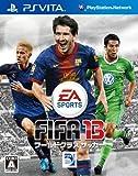 FIFA 13 ワールドクラス サッカー - PSVita