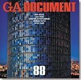GA DOCUMENT〈NO.88〉―世界の建築 (Global Architecture Document)