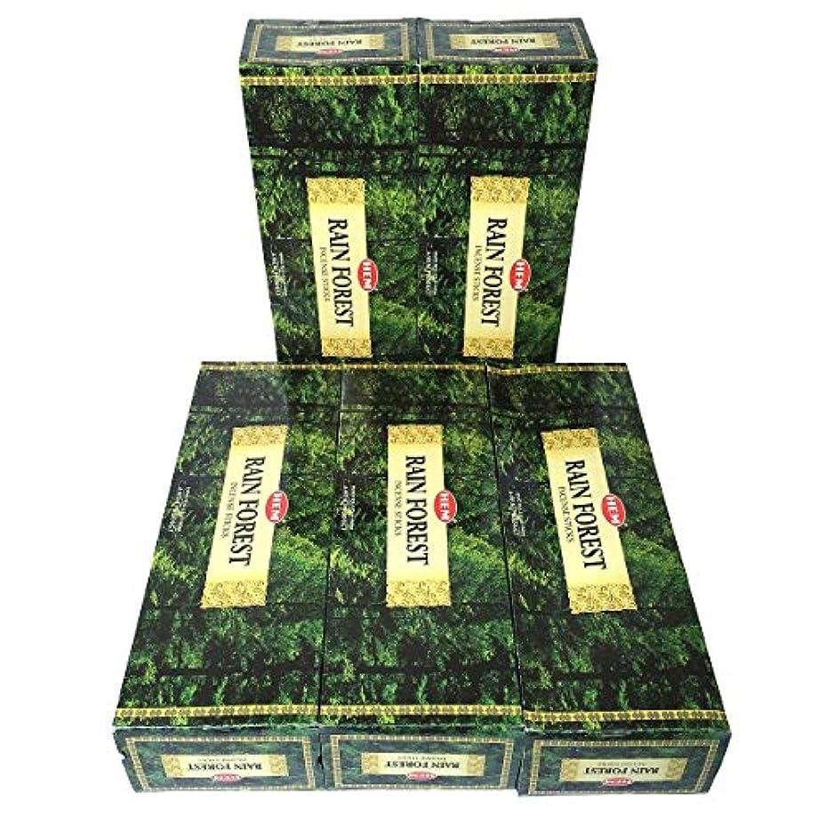 根絶するパンチ炭素HEM レインフォレスト香 スティック 5BOX(30箱)/HEM RAIN FOREST/ インド香 / 送料無料 [並行輸入品]