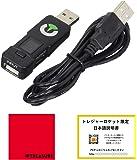正規品 TITAN ONE タイタン ワン Console Tuner コンソールチューナー 無線 有線 対応 コントローラー [PS4 PS3 Xbox360 XboxOne PC]