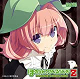 ラジオCD「ほめられてのびるらじおZ」 Vol.15