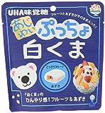 UHA味覚糖 あじわいぷっちょ 白くま 62g×6袋