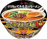 日清食品 行列のできる店のラーメン 特濃担々麺 152g×12個