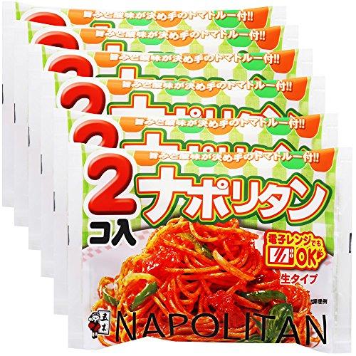 五木食品 ナポリタン(2コ入)