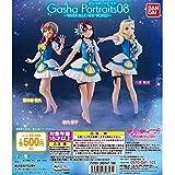 Gasha Portraits ラブライブ!サンシャイン!! 08 ~WATER BLUE NEW WORLD~ [全3種セット(フルコンプ)]
