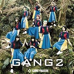 GANG PARADE「GANG 2」のジャケット画像