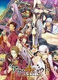 アラビアンズ・ダウト (通常版) - PSP