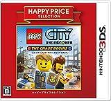 ハッピープライスセレクション レゴ(R)シティ アンダーカバー チェイス ビギンズ - 3DS