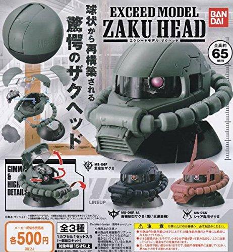 機動戦士ガンダム EXCEED MODEL ZAKU HEAD ザクヘッド 全3種 量産型/黒い三連星/シャア
