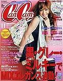 CanCam (キャンキャン) 2009年 11月号 [雑誌]