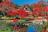300ピースジグソーパズル NIPPON日本 秋色に染まる白川郷-岐阜(26x38cm)