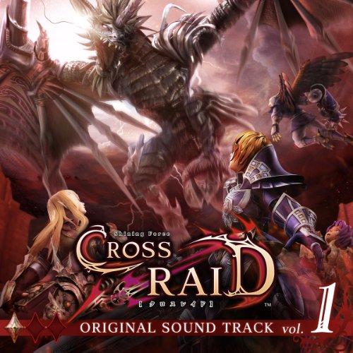 Shining Force CROSSRAID ORIGINAL SOUNDTRACK vol.1