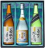 菊水 夏の飲み比べ3本セット(FKJ30S)