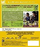 サイドウェイ [AmazonDVDコレクション] [Blu-ray] 画像