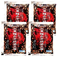 半田の旨味家 広東龍赤辛麻婆豆腐 100g(2~3人前) (お得用4個セット) たまり醤油のコクと豆味噌のうま味際立つ 美味しさ優先の冷蔵品