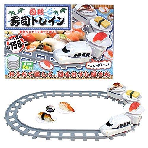 回転寿司トレイン