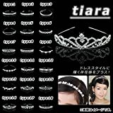 Amazon.co.jpAP ティアラ クリスタル パール ドレススタイルに輝く存在感をプラス! タイプ15 AP-TH240-T15