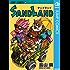 SAND LAND (ジャンプコミックスDIGITAL)