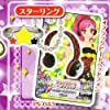 アイカツ!リングチャーム 【1.スターリング+ミニカードPV-043 ブラックビートヘッドフォン】(単品)