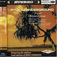 R.U. Lounge Ep by Ryukyu Underground (2004-06-29)