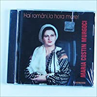 Hai Romani, La Hora Mare! (Romanian Folk Music) [Music CD]