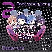 ゴミライブ!  ~Vol.2 Anniversary song~ Departure(初回限定盤)