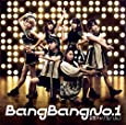 Bang Bang No.1(初回生産限定盤)(DVD付)
