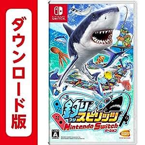 釣りスピリッツ Nintendo Switchバージョン|オンラインコード版