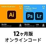 Adobe Creative Cloud フォトプラン(1TB付)+Illustrator CC |12か月版|Windows/Mac対応|オンラインコード版