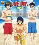 真夏の眼鏡's(アニメ「テニスの王子様」)