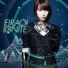 藍井エイル「IGNITE」のCDジャケット