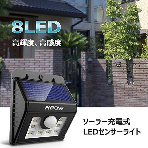 Mpow8LEDソーラーライトセンサーライト玄関ライト防犯ライト屋外照明/軒先/壁掛け/庭先/玄関周りなどのライト三つの点灯モード夜間自動点灯(2点セット)