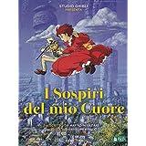 耳をすませば(イタリア輸入盤) I Sospiri Del Mio Cuore