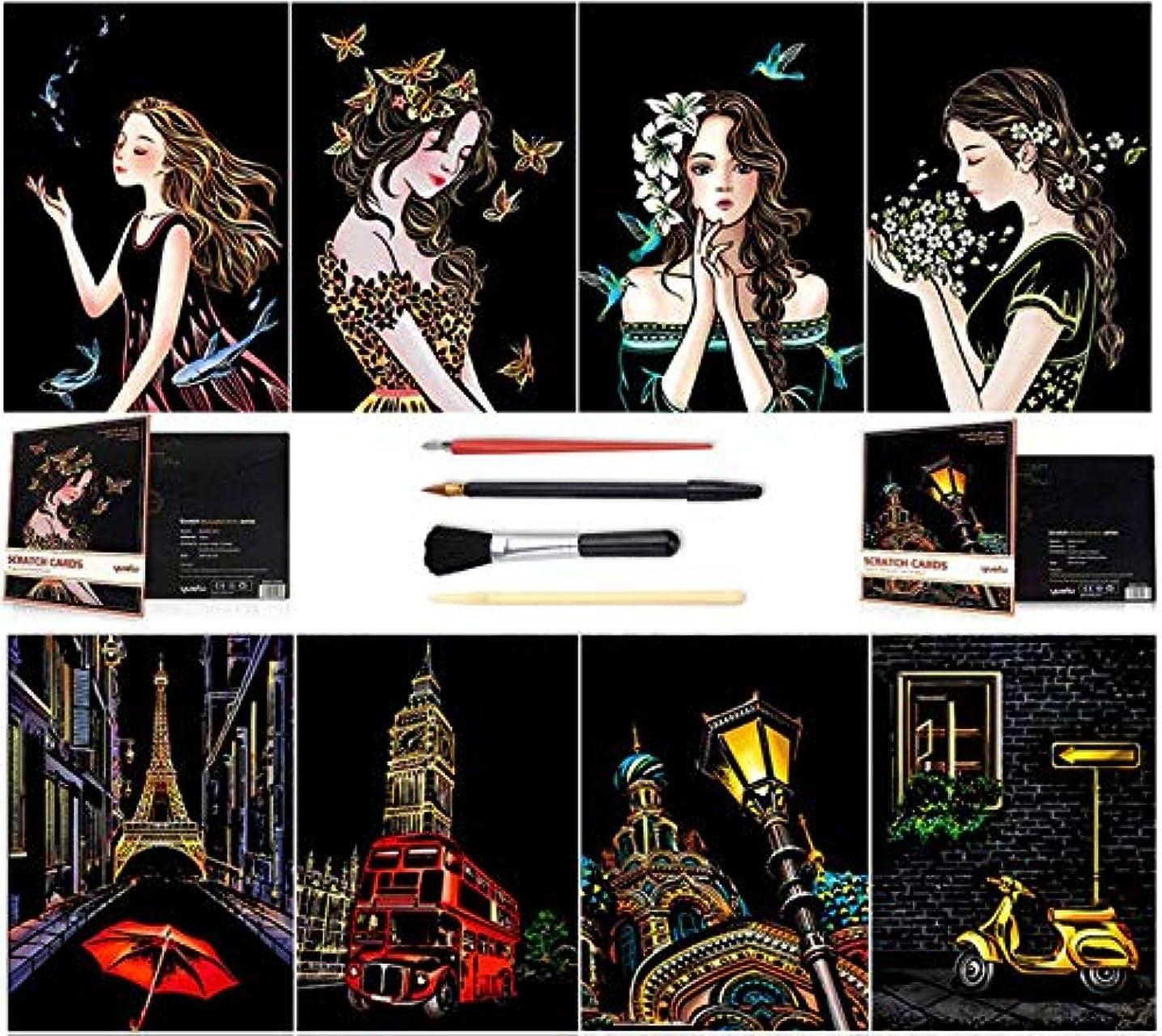 絶滅ジレンマ発見Scratch&Sketch Art Paper Handmade DIY Drawing Picture Wall Painting Scratch Card