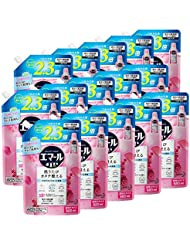 【ケース販売】エマール 洗濯洗剤 液体 おしゃれ着用 アロマティックブーケの香り 詰め替え 大容量 920ml×15個