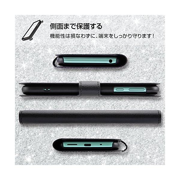 レイ・アウト Y!mobile Android...の紹介画像9