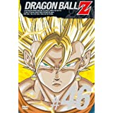 DRAGON BALL Z #46 [DVD]