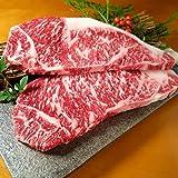 熊本県産 和牛 「あか牛」 サーロインステーキ 360g (180g×2枚)