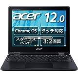 Chromebook クロームブック Acer ノートパソコン 12.0型 英字キーボード Spin512 R851TN…