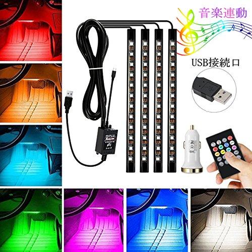 AMBOTHER ledテープ USB式 RGB 全8色 音...