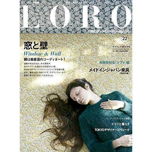 LORO vol.22 (ワールドムック 1134)