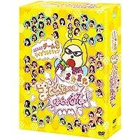 【DVD】 AKB48 チーム8 ライブコレクション ~またまたまとめ出しにもほどがあるっ!~