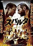 スパルタ [DVD]