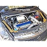 Beatrush(ビートラッシュ) フロントアッパーサポート パフォーマンスバースズキ スイフトスポーツ [ZC32S]S88044PB-FU
