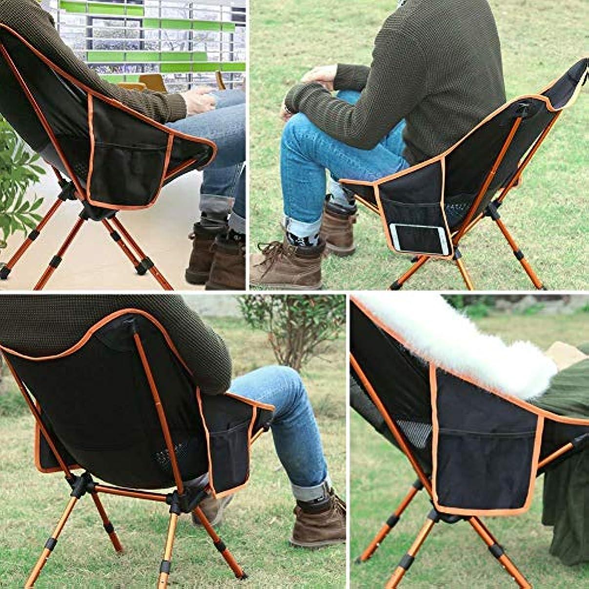 ソロ画面バージンアウトドアチェア キャンプ椅子 折りたたみ 超軽量【耐荷重150kg】コンパクト イス 収納袋付