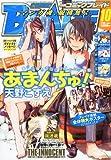 月刊 COMIC BLADE (コミックブレイド) 2010年 10月号 [雑誌]