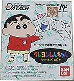 クレヨンしんちゃん オラとポイポイ(データック専用ミニカセット)