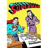Superman Archives Vol. 8