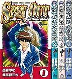 スピンナウト コミック 1-4巻セット (少年サンデーコミックス)