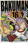 バクマン。 第16巻
